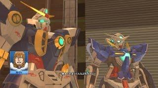 ガンダムブレイカー2 [GUNDAM BREAKER 2] PART 1