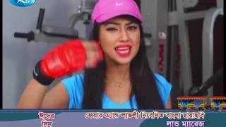 Download Video বাংলা ছায়াছবি - লাভ ম্যারেজ MP3 3GP MP4