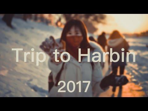 Trip to Harbin - 2017