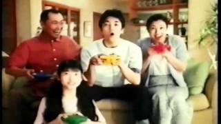 1999年6月11日発売 / 伊武雅刀 / 15秒もありますけど、片方しか見つから...