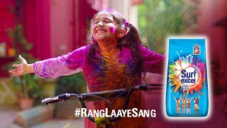 Surf Excel #RangLaayeSang | This Holi, let colours bring us together!