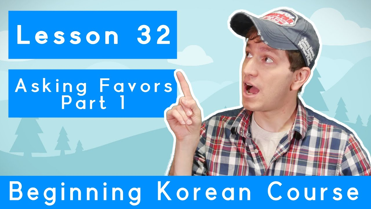 Billy Go's Beginner Korean Course | #32: Asking Favors Part 1