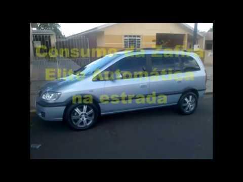 Gm Zafira Elite 2012 Consumo Na Estrada Com Etanol Youtube