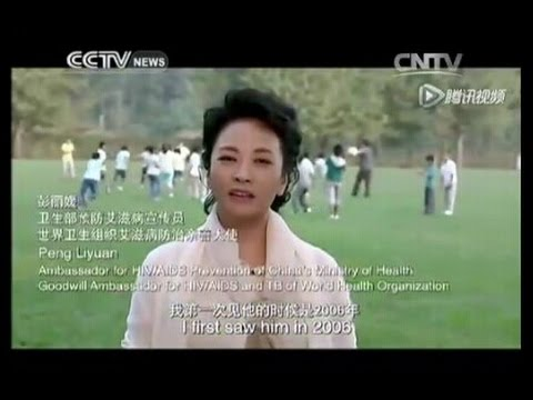 President's wife Peng Liyuan narrates, sings in short film