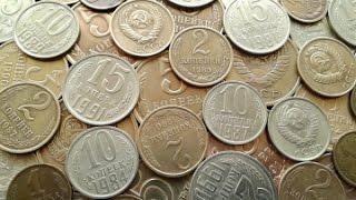 Gambar cover Самые дорогие и редкие монеты СССР 1961-1991 годы.