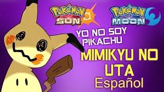 La canción de Mimikyu | COVER LATINO | Pokemon Sun & Moon (+MP3)