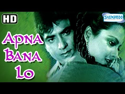 Apna Bana Lo (1982)(HD) - Jeetendra, Rekha, Amrish Puri - Bollywood Hit Movie With Eng Subs