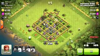 Clash of clans - tecnica para cv7,so com magos!