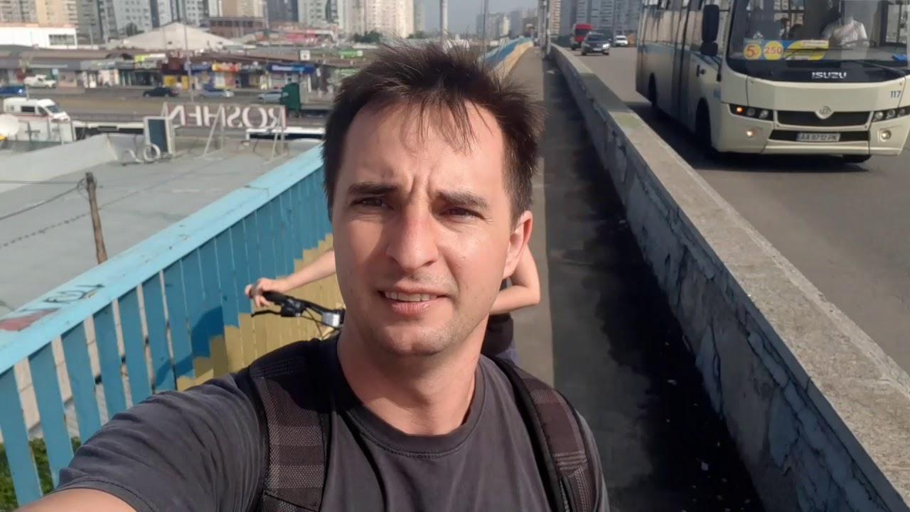 Велопрогулка Киев. Поездка на озеро. Место взрыважилого дома на Поздняках