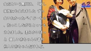 舞川あいく、ママ相武紗季&ベビーと3ショット. 写真を拡大 フォトグラ...