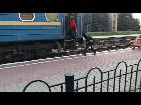 Как по украински будет опоздала