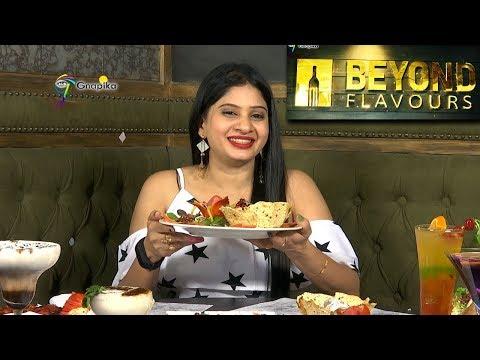 AAHARA VEEDILO 167 PROMO | Beyond Flavors Restaurant, Gachibowli, Hyderabad