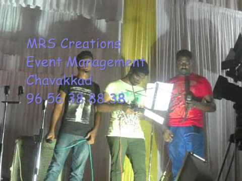 MRS Event Chavakkad song:mathuvarna