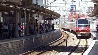 (MH)旧塗装!1音目から聞こえる!名鉄1200系1011F快特豊橋行き知立駅到着ミュージックホーンフルコーラス