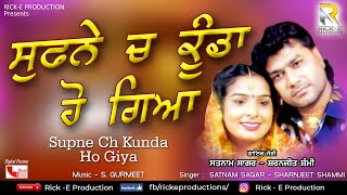 Supne Ch Kunda Ho Gaya || Satnam Sagar || Sharanjeet Shammi || Latest  New Lyrical Song 2020