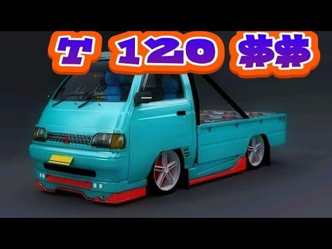 580 Mod Bussid Mobil Pick Up Modifikasi Terbaik