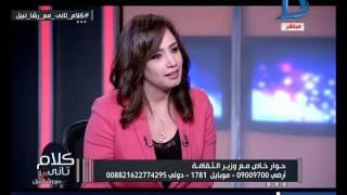 كلام تاني | ابو بكر الجندى نسبة الأمية فى مصر تبلغ 26%
