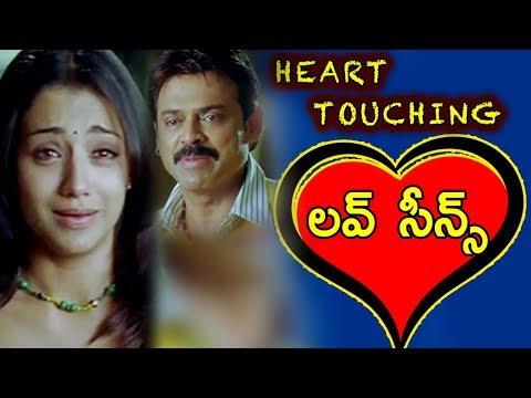 Love Emotional Sad Heart Touching Dialogue  Scenes ❤|| Latest Telugu Movies || Bhavani Movies