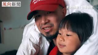 這對父子在聖誕節幫助弱勢家庭的孩子!