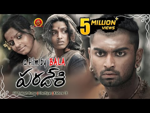 Bala's Paradesi Telugu Full Movie ||...