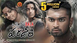 Bala's Paradesi Telugu Full Movie || Atharvaa Murali, Vedhika, Dhansika