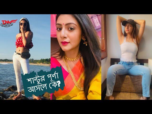প্রথম সিরিয়ালেই বাজিমাত! রইল 'পূর্ণা'র আসল পরিচয়| swikriti Majumder|Tollywood|The News Nest|
