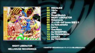 DJ TECHNORCH Remixed by V.A. / 内閣総辞職 〜WATASHITACHI〜 [Official Megamix Preview] thumbnail