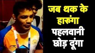 हार के बाद बोले सुशील कुमार, कह दी ये बात | Sports Tak