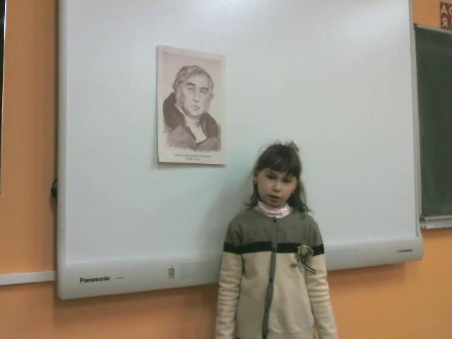 Изображение предпросмотра прочтения – МаргаритаВалиахметова читает произведение «Зеркало и обезьяна» И.А.Крылова