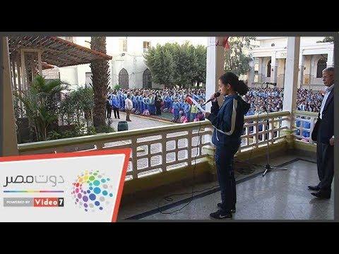 احتفال الطلاب بأبطال الشرطة فى أول يوم دراسة  - 09:54-2019 / 2 / 9