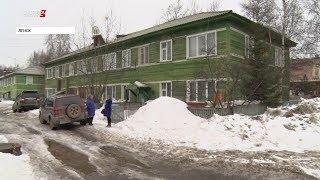 В этом году в Ленске начинает глобальную работу по переселению людей из ветхого и аварийного жилья