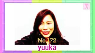 ModeCo CMオーディション yuuka  【modeco172】【m-event05】
