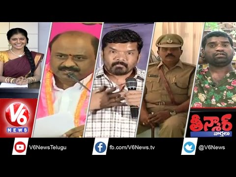 Mumbai police funny laugh | Posani controversial comments - Teenmaar News (12-05-2015)