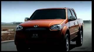 GWM Wingle @ DES Strong Motors, Inc. Tagbilaran