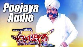 Ambareesha - Poojaya Song