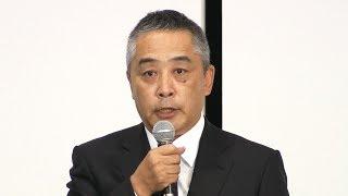 【HTBニュース】来月に吉本興業と道の健康イベント 鈴木知事も困惑