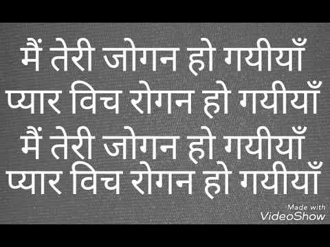 Song Bairiya Lyrics Hindi Navraj Hans Akriti Kakar