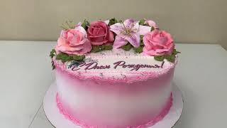 ЛИЛИЯ Новой насадкой НОВЫЕ Розы Как украсить торт Белковым Кремом Красивый торт