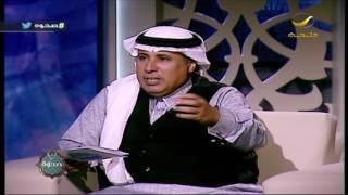 """صحوة مع الدكتور عدنان إبراهيم و أحمد العرفج """"عمل المرأة، وهم الاختلاط والتغريب"""" - الحلقه 23"""