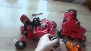 Как научиться кататься на роликах (Роликовые коньки - транссформеры)