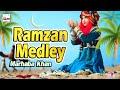 2021 Ramadan Kids Special Nasheed   Ramzan Medley   Marhaba Khan   New Best Kids Naat Sharif