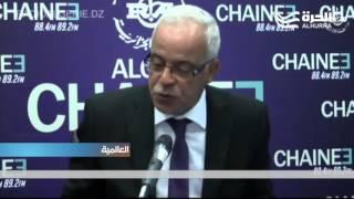 """الجزائر: تأجيل الحكم في صفقة بيع جزء من أسهم مجموعة """"الخبر"""" الإعلامية للمرة الثانية"""
