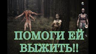 Девочка заблудилась в лесу(( The Forest  Прохождение #1