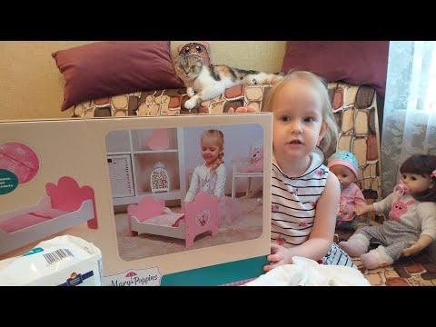 Подарки  BABY BORN обзор подарков для кукол.  Одеваем Подгузник  Реборн и Беби Бон.