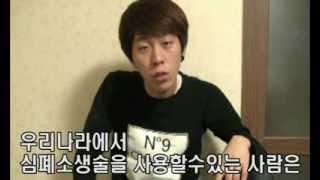 [심폐소생술] - 쿠쿠크루(Cuckoo Crew) C.P.R (cardiopulmonary resuscitation) 2011년 1월