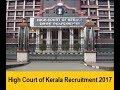 KERALA HIGH COURT RECRUITMENT 2017