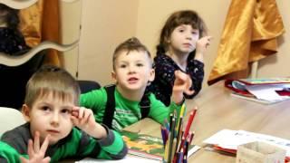 Дети учат китайский язык