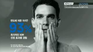프로LS+올인원+훼이스+트리트먼트+2013 04 22