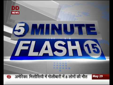 Top 15 Headlines in 5 Minutes ( English) | 29/5/2017