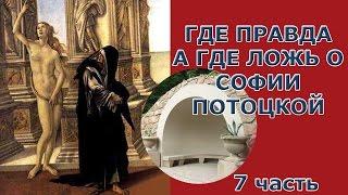 видео Чем украшали свою жизнь современники Пушкина? Выставка в Доме-музее  В.Л. Пушкина